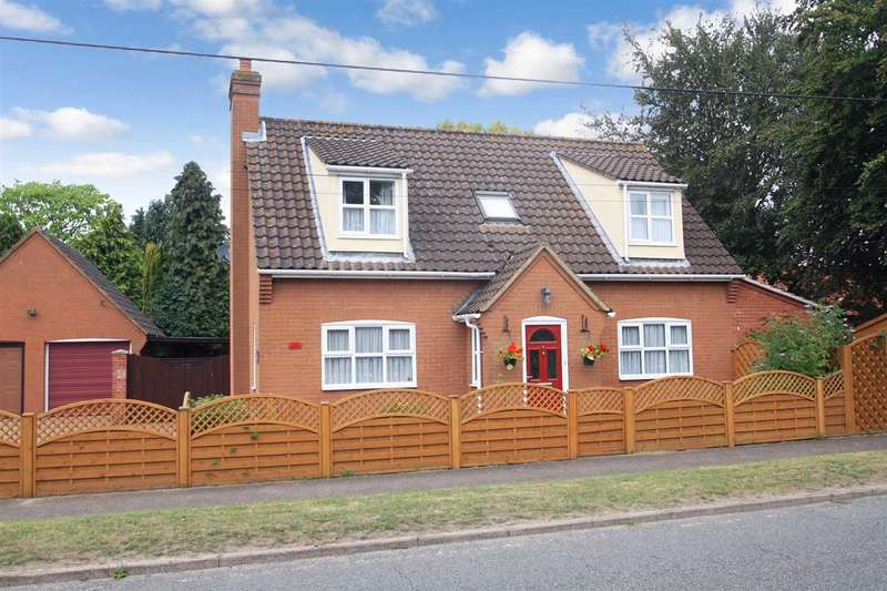 3 Bedrooms Detached House for sale in The Boundary, Old London Road, Copdock