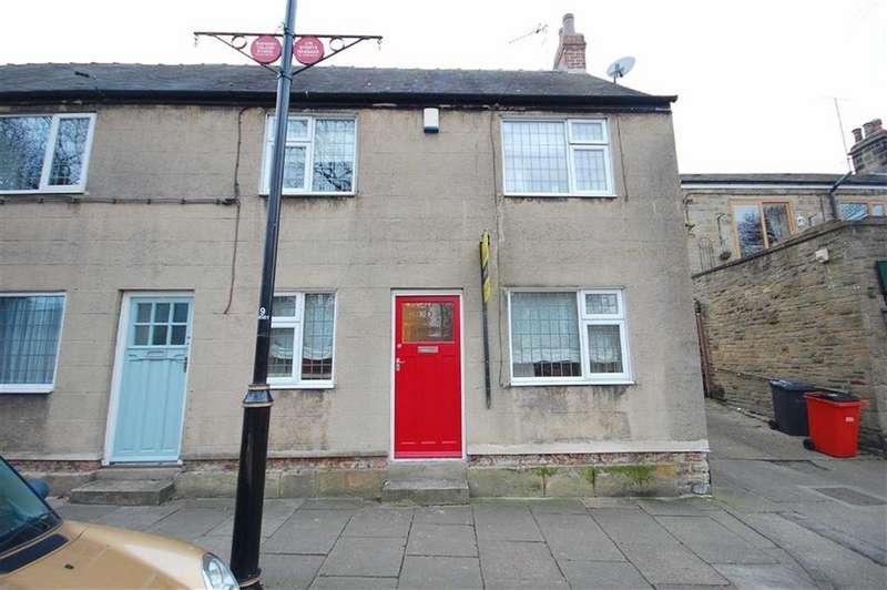 2 Bedrooms End Of Terrace House for sale in Main Street, Barwick in Elmet, Leeds, LS15