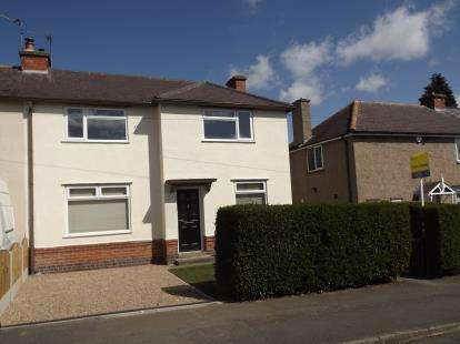 3 Bedrooms Semi Detached House for sale in Greatorex Avenue, Allenton, Derby, Derbyshire