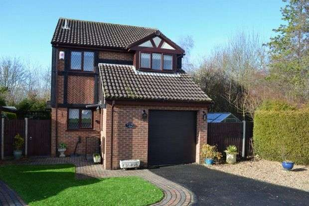 3 Bedrooms Detached House for sale in Thames Road, East Hunsbury, Northampton NN4 0RD