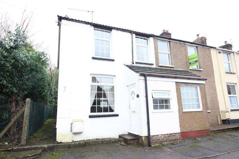 3 Bedrooms End Of Terrace House for sale in Porset Row, Caerphilly