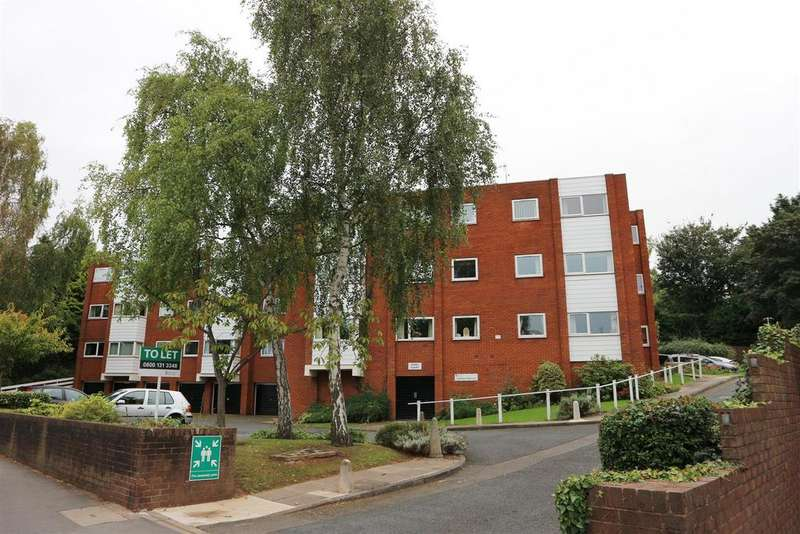 2 Bedrooms Apartment Flat for sale in Spiral Court, Worcester Street, Stourbridge