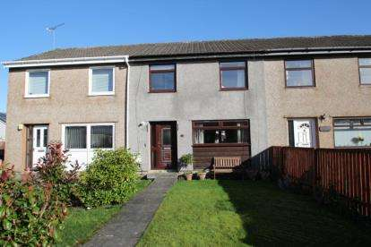 2 Bedrooms Terraced House for sale in Spey Court, Stirling