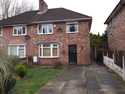 3 Bedrooms Semi Detached House for sale in Haselbeech Close, Norris Green, Liverpool, Merseyside, L11
