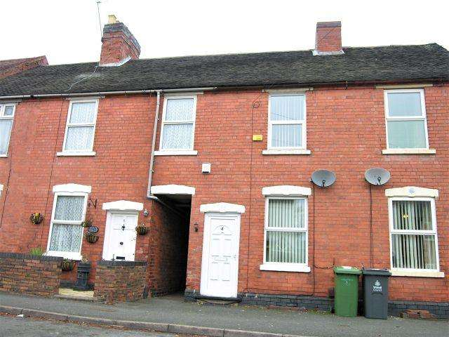 2 Bedrooms Terraced House for sale in Chapel Street,Pelsall,Walsall