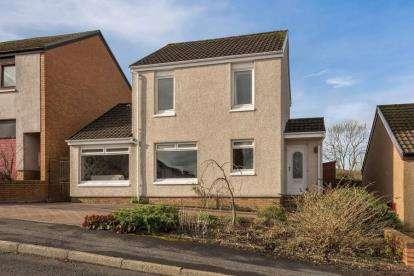 3 Bedrooms Detached House for sale in Elizabeth Avenue, Milton Of Campsie, Glasgow, East Dunbartonshire
