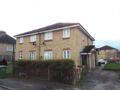2 Bedrooms End Of Terrace House for sale in Grays, Essex