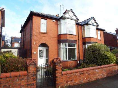 3 Bedrooms Semi Detached House for sale in Brook Hey Avenue, Great Lever, Bolton, Greater Manchester, BL3