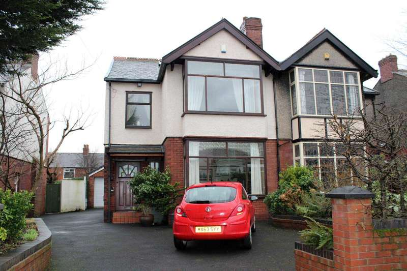 3 Bedrooms Semi Detached House for sale in New Hall Lane, Heaton
