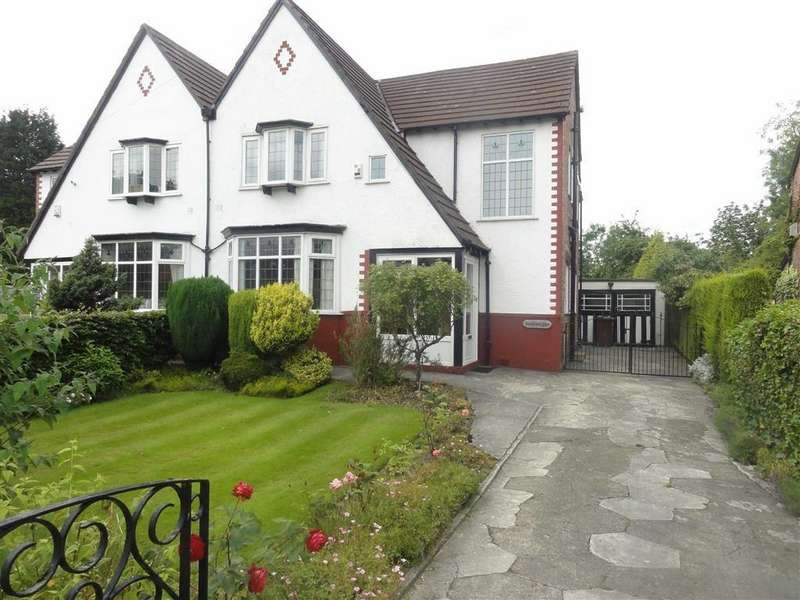 3 Bedrooms Semi Detached House for sale in Outwood Road, Heald Green