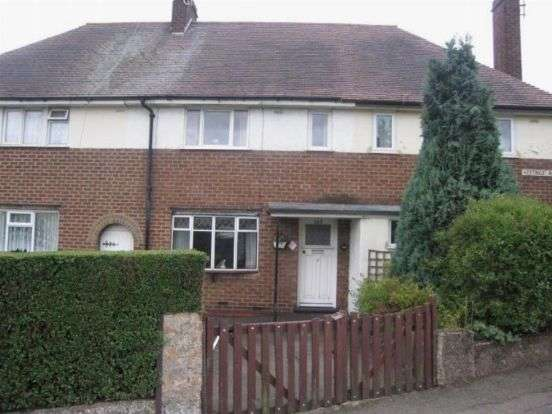 2 Bedrooms Terraced House for sale in Eastern Avenue North, Kingsthorpe, Northampton NN2 7RB