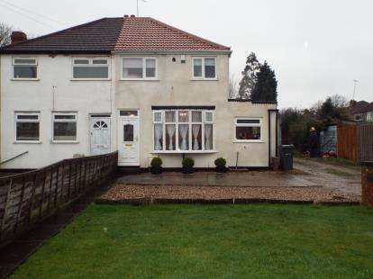 2 Bedrooms Semi Detached House for sale in Swinbrook Grove, Birmingham, West Midlands