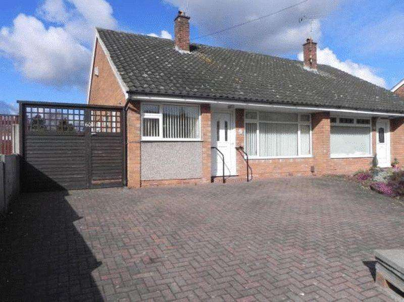 3 Bedrooms Bungalow for sale in Ascot Drive, Great Sutton