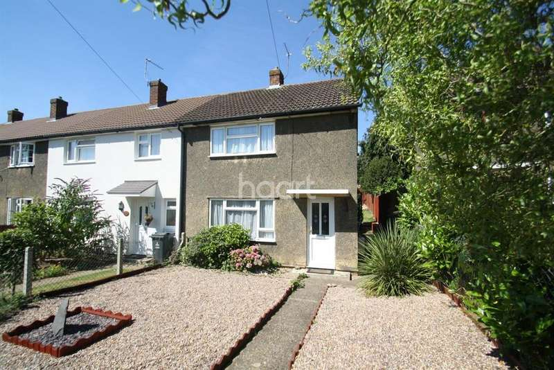 2 Bedrooms End Of Terrace House for sale in Walkern Road, Stevenage Old Town