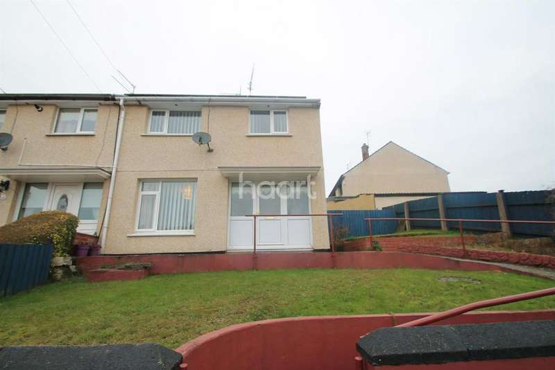 3 Bedrooms End Of Terrace House for sale in Trent Road, Bettws, Newport