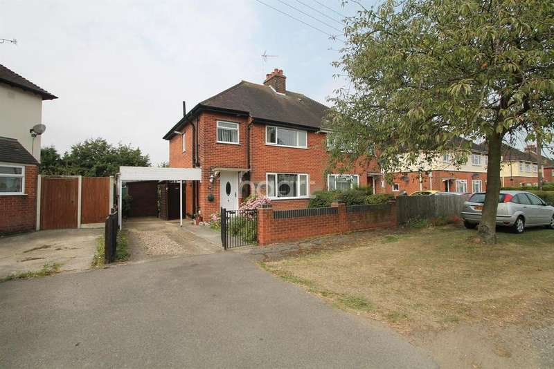 3 Bedrooms Semi Detached House for sale in Aetheric Road, Braintree