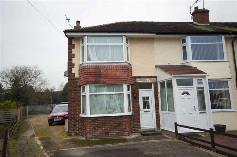 3 Bedrooms End Of Terrace House for sale in Windermere Road, Shrewsbury, Shropshire
