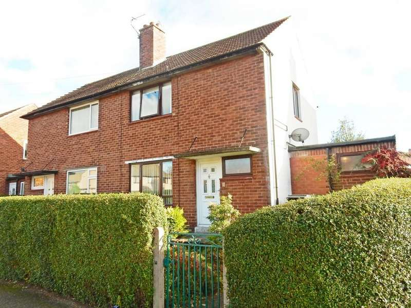 2 Bedrooms Semi Detached House for sale in Broome Court, Carlisle