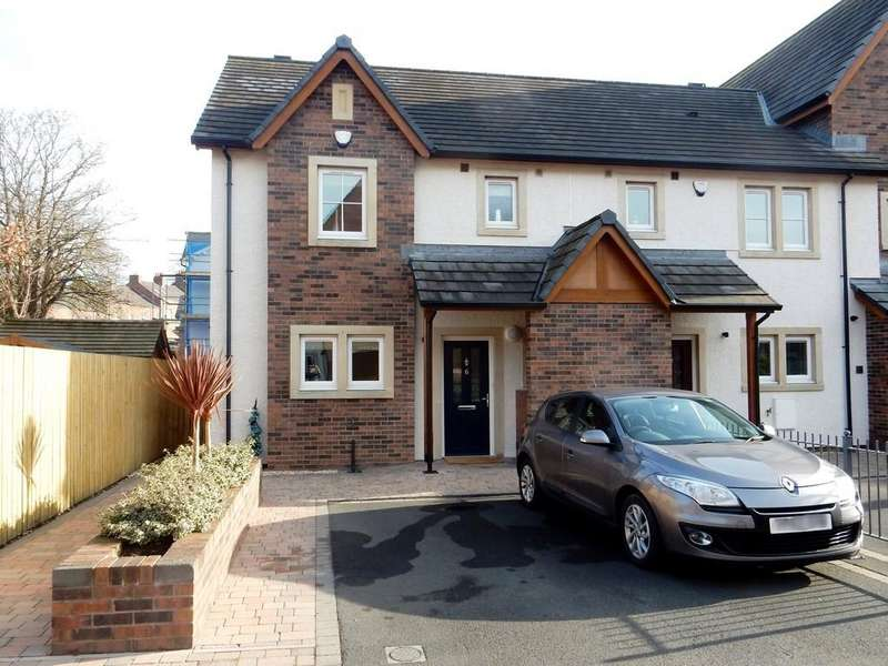 3 Bedrooms End Of Terrace House for sale in Richard James Avenue, Carlisle