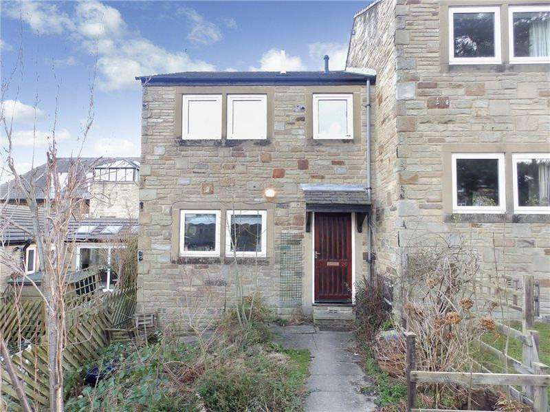 3 Bedrooms End Of Terrace House for sale in CHANTRY DRIVE, ILKLEY, LS29 9HU