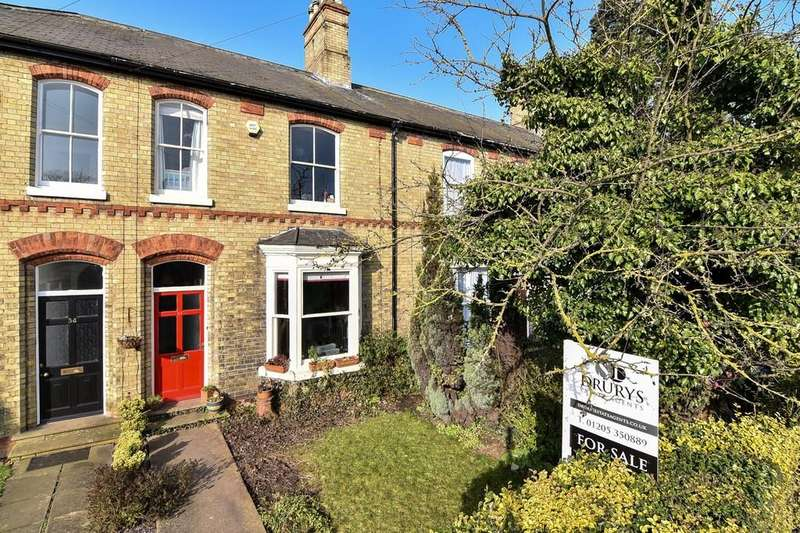 3 Bedrooms Terraced House for sale in Spilsby Road, Boston