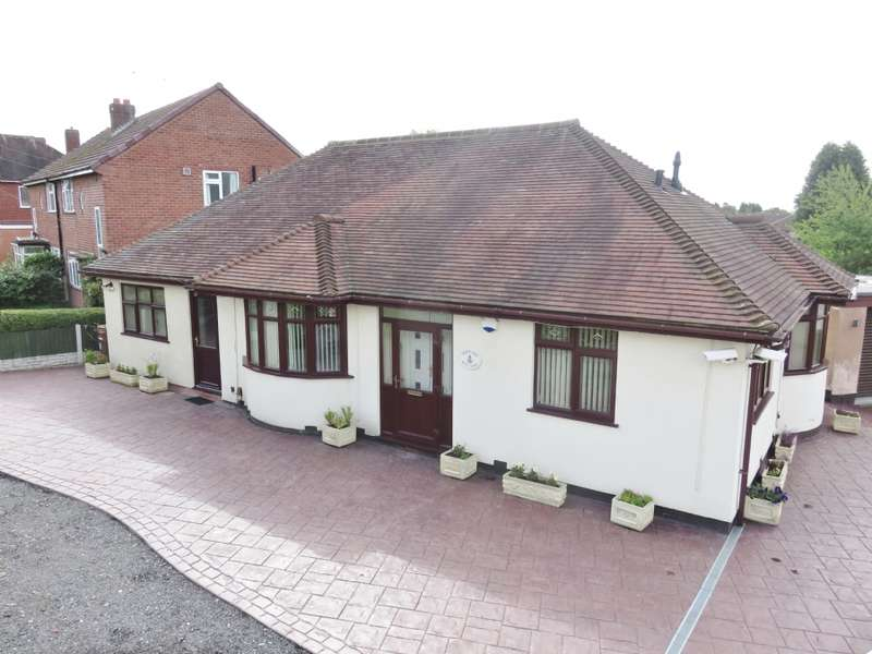 3 Bedrooms Detached Bungalow for sale in Mill Lane, Willenhall