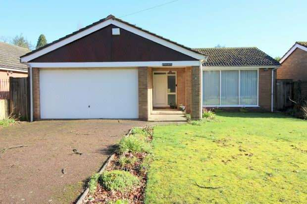 3 Bedrooms Detached Bungalow for sale in Tamworth Road, Keresley, Coventry