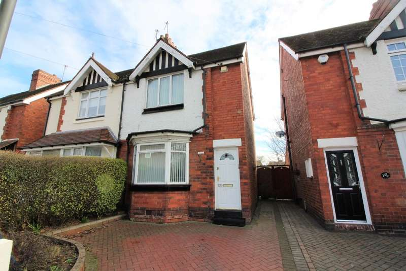 2 Bedrooms Semi Detached House for sale in Sneyd Lane, Bloxwich