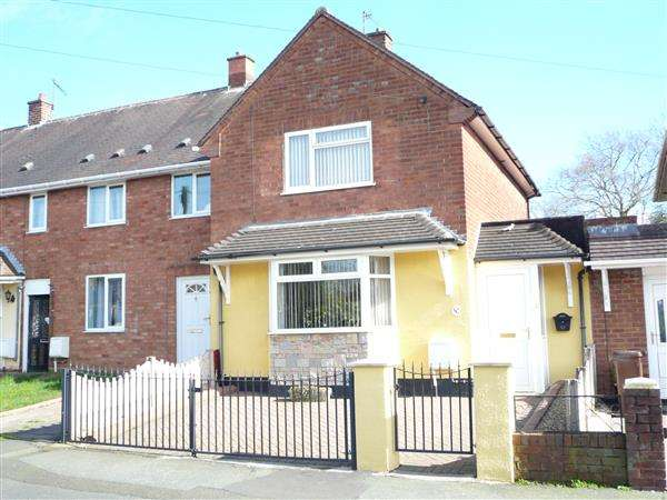 2 Bedrooms End Of Terrace House for sale in Sandy Crescent, Ashmore Park, Wednesfield