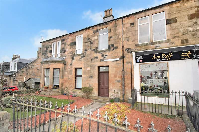 2 Bedrooms Flat for sale in Leslie Place, Kerse Lane, Falkirk