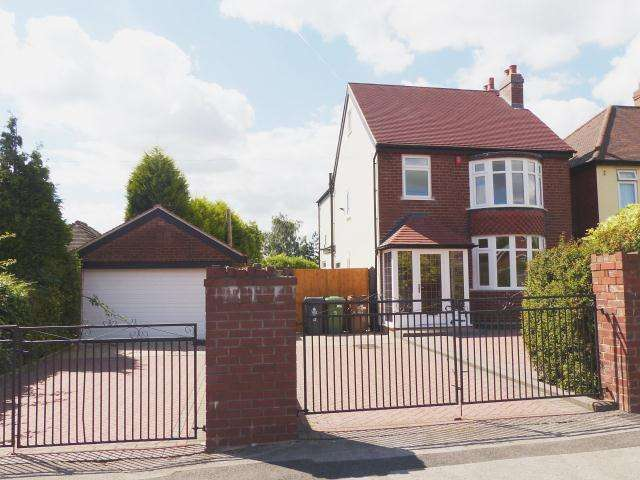 4 Bedrooms Detached House for sale in New Road,Brownhills,Walsall