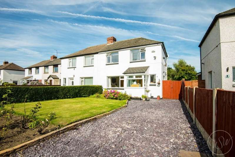 2 Bedrooms Semi Detached House for sale in Castle Lane, Westhead