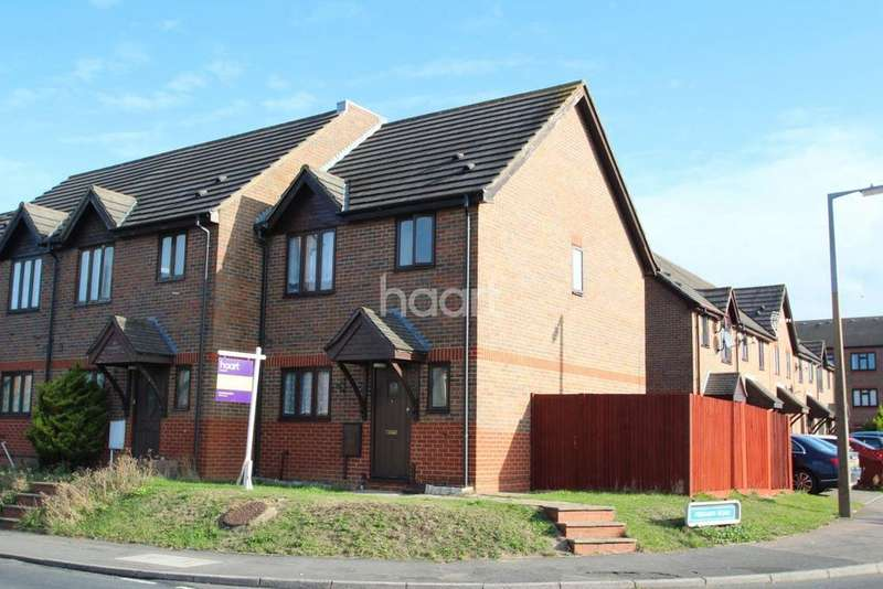 3 Bedrooms End Of Terrace House for sale in Pegrams Court, Pegrams Road,