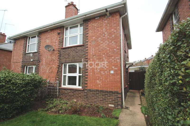 2 Bedrooms Semi Detached House for sale in Wonford