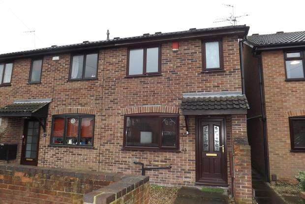 2 Bedrooms End Of Terrace House for sale in Lace Street, Dunkirk, Nottingham, NG7