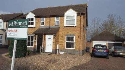 2 Bedrooms Semi Detached House for sale in St. Johns Close, Evesham, Worcestershire