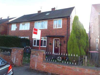 3 Bedrooms Semi Detached House for sale in Grosvenor Road, Worsley, Manchester, Greater Manchester