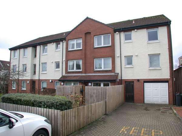 2 Bedrooms Retirement Property for sale in 16 Keil Court, 12 Hanover Street, Helensburgh, G84 7AW