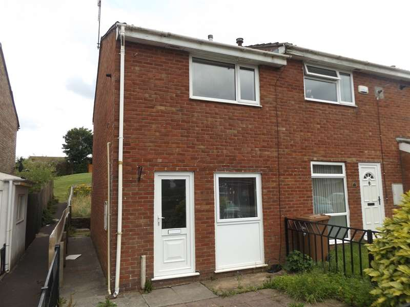 2 Bedrooms End Of Terrace House for sale in Garth Lwyd, Mornington Meadows, Caerphilly