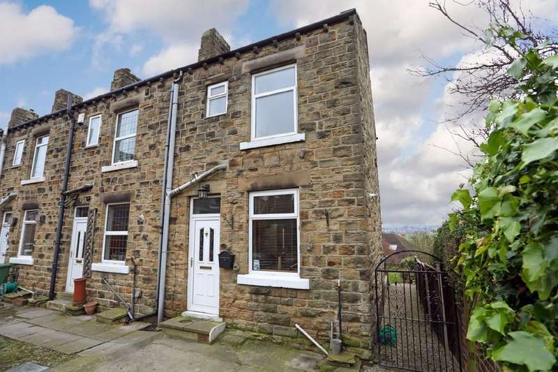 2 Bedrooms End Of Terrace House for sale in Rachael Street, Horbury