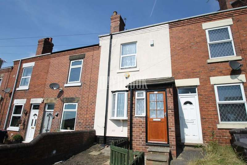 3 Bedrooms Terraced House for sale in Oldgate Lane, Thrybergh