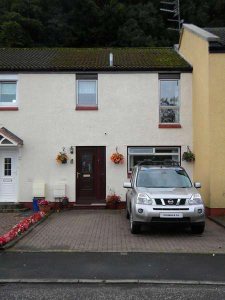 3 Bedrooms Terraced House for sale in 32 Mains Wood, Erskine, PA8 7JW