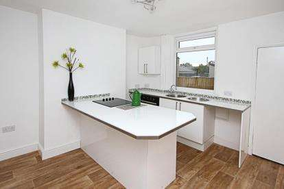 2 Bedrooms Terraced House for sale in Eldon Street, Clay Cross, Chesterfield, Derbyshire