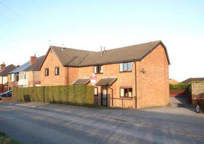 2 Bedrooms Flat for sale in Cowley Meadows, Holmesfield Road, Dronfield Woodhouse, Derbyshire