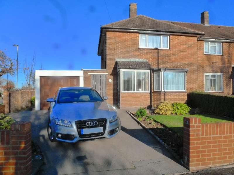 2 Bedrooms End Of Terrace House for sale in King Henrys Drive, New Addington, CR0 0AG