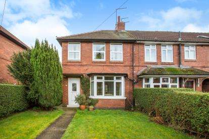 2 Bedrooms End Of Terrace House for sale in Bede Avenue, York, North Yorkshire, England