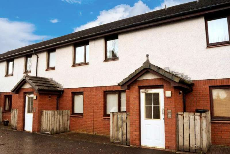 2 Bedrooms Flat for sale in High Station Court, Falkirk, Falkirk, FK1 5RD