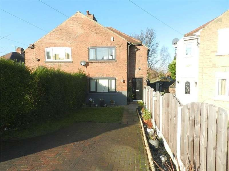 3 Bedrooms Semi Detached House for sale in Newton Place, Thorpe Hesley, ROTHERHAM, South Yorkshire