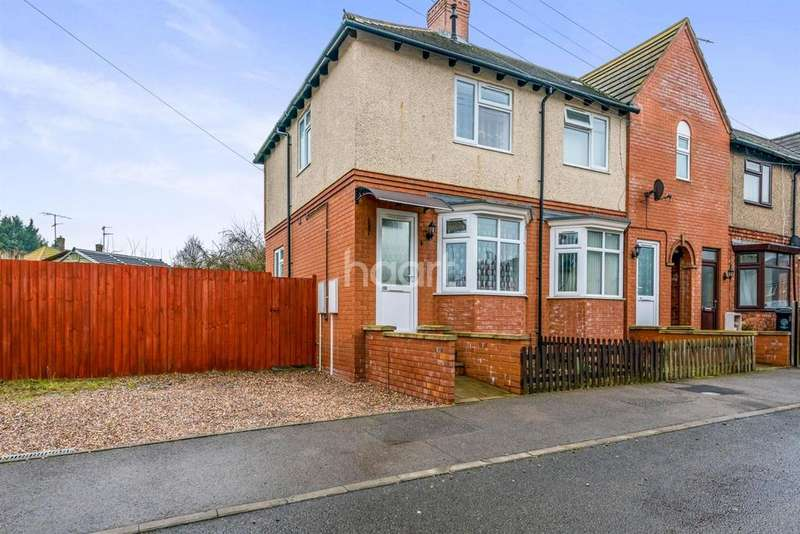 2 Bedrooms Semi Detached House for sale in OVAL CRESCENT