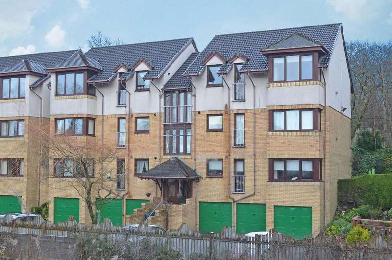 2 Bedrooms Flat for sale in Larchfield House, MacLachlan Road, Helensburgh , Argyll Bute, G84 9BT